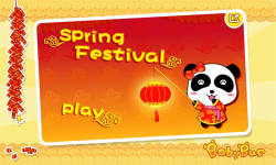 Spring Festival by BabyBus screenshot 1/5