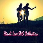 Hindi Love SMS Collection S40 screenshot 1/1