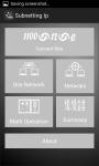 Subnetting Ip v4 calculator screenshot 1/6