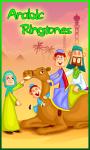 Arabic Ringtones New screenshot 1/6