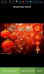 Gong Xi Fat Cai Wallpaper screenshot 3/3
