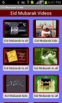 Eid Video SMS screenshot 2/6
