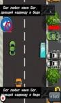 Car_Race screenshot 1/6