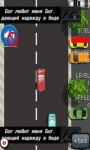 Car_Race screenshot 3/6