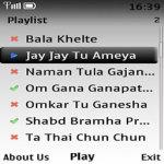 Omkar Tu Ganesha Lite screenshot 2/2