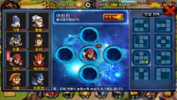 Wushen Guansheng screenshot 3/5