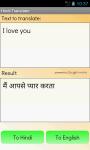 Hindi Translator Dictionary screenshot 1/3