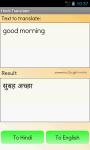 Hindi Translator Dictionary screenshot 2/3