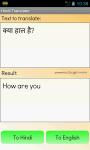 Hindi Translator Dictionary screenshot 3/3