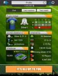 GOAL 2014 Football Manager screenshot 6/6