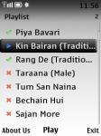 Piya Bavri screenshot 3/4