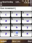 CleverRussian screenshot 1/4
