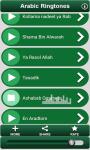 Arabic Ringtones Free screenshot 3/6