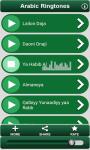 Arabic Ringtones Free screenshot 5/6