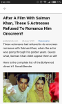 SalmanKhan Gossip screenshot 3/6