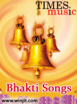 Bhakti Songs screenshot 2/4