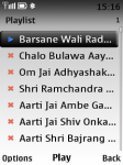 Bhakti Songs screenshot 3/4