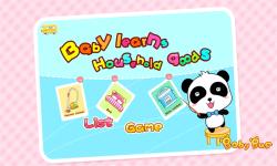 Daily Necessities by BabyBus screenshot 1/6