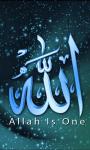 Islamic Wallpapers App screenshot 1/3