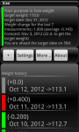 iCan weight manager screenshot 1/1