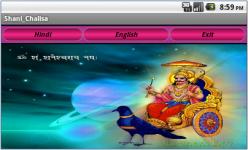 Shani Chalisha screenshot 1/4
