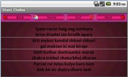 Shani Chalisha screenshot 3/4