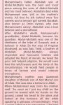 Biography Of Prophet Muhammad screenshot 3/4