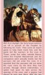Biography Of Prophet Muhammad screenshot 4/4