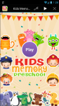 Kids Memory Preschool Game screenshot 1/6