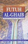 Futuh Alghaib screenshot 1/1