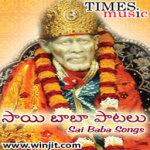 Sai Baba Songs Telugu screenshot 1/2