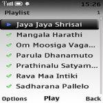 Sai Baba Songs Telugu screenshot 2/2