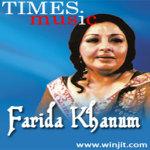 Hits of Farida Khanum Lite screenshot 1/2