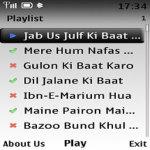 Hits of Farida Khanum Lite screenshot 2/2