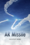 AR Missile - Automatic Target Tracking screenshot 1/1