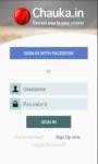 Chauka Cricket Scoring App screenshot 1/4