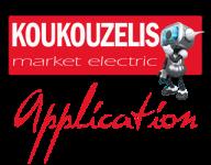KOUKOUZELIS App screenshot 4/5