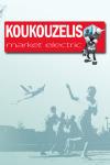 KOUKOUZELIS App screenshot 5/5