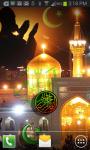 ALLAH Imam Reza Shrine HQ LWP screenshot 1/3