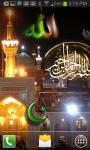 ALLAH Imam Reza Shrine HQ LWP screenshot 2/3