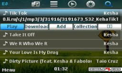 Duomi Mp3 flash Player screenshot 1/6