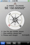 Compass for 3G (not 3GS) screenshot 1/1
