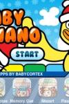 Baby Piano screenshot 1/1