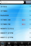 -   +  / Radio Korea - Alarm Clock + Recording screenshot 1/1
