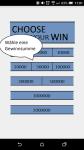 Choose Your Win screenshot 2/3