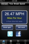 Break Speed screenshot 1/1