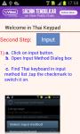 Thai Keypad screenshot 2/3