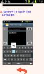 Thai Keypad screenshot 3/3