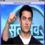 Sathyameva Jayate screenshot 1/3