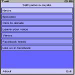 Sathyameva Jayate screenshot 2/3